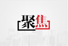 """何均虎:筑梦诗意小寨,""""长征书记""""将论文写在筠连大地中"""