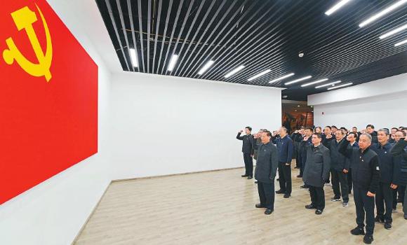 四川省级领导班子集中学习党史