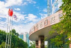 四川省成功入选第二批委省共建国家医学中心和国家区域医疗中心试点省