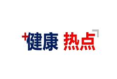中国社科院城市竞争力研究中心:成都医疗实力全国前列
