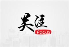 全国首创!四川发布人力资源服务产业统计调查分类范围