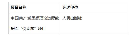 QQ截图20210416165205.png