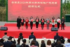 """金堂县举办2021年全民阅读集中展暨""""绿书签""""主题宣传活动"""