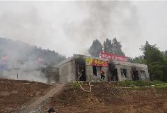 全国最大规模实操火灾调查比武在四川巴中举行