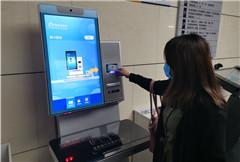 @四川居民  公共图书馆可以刷社保卡借书了!