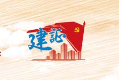"""青春向党·奋斗强国--五四青年节""""我讲党史给你听"""""""