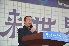 校长说|温江新世纪光华学校校长邓文光:培养未来世界的创造者和优秀公民