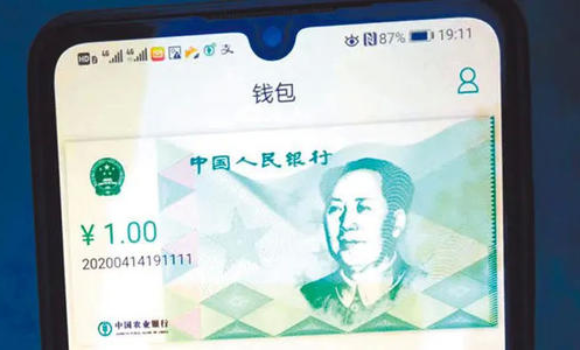 北京启动数字人民币试点活动
