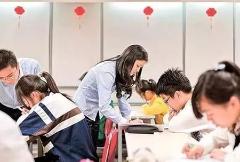北京市教委再通报校外培训机构:线上线下违规都点名