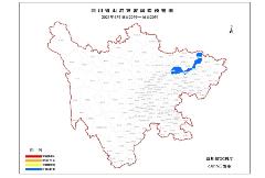 四川省水利厅发布山洪灾害蓝色预警