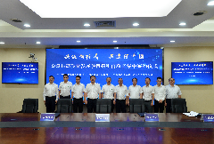 成都金堂再签约9个重大产业化项目 总投资137.58亿元