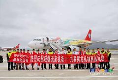 英雄机组再启程!成都天府国际机场首飞支线机场启航