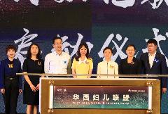 """泰康医疗成都诊所正式挂牌""""华西妇儿联盟""""合作机构"""