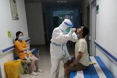自贡排查泸州无症状感染者的19名密接者、110名次密接者 核酸结果全部呈阴性