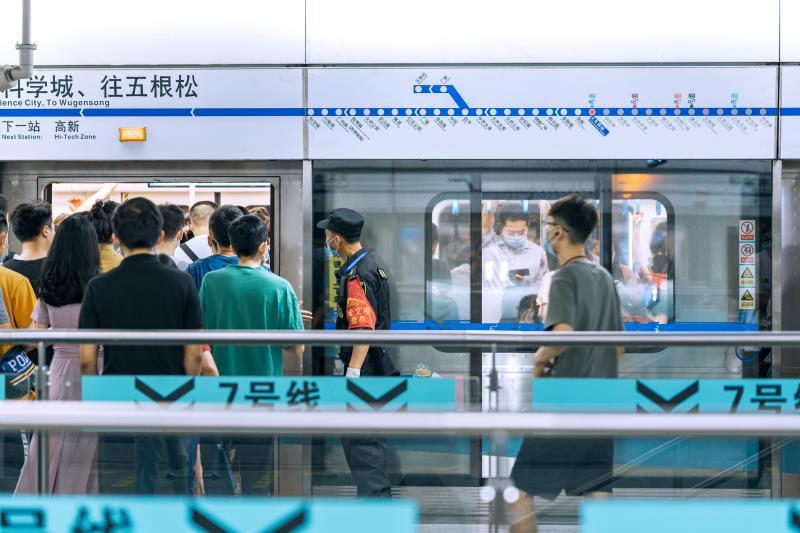 成都地铁1.jpg
