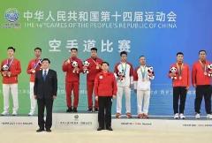 全运赛况|四川第11金 孙绍杰拿到空手道75公斤级金牌
