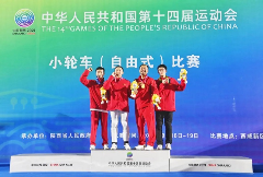 全运赛况|再拿一金!四川小轮车包揽全运会男子自由式公园赛金银铜牌