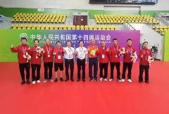 全运赛况|四川包揽乒乓球群众组男女团体冠军