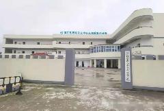 蒲江县西来公立中心卫生院复兴分院门诊统筹开通