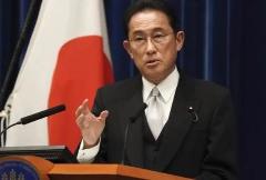 日本首相岸田文雄发表施政演说 强调新经济政策
