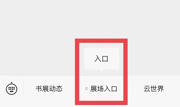微信图片_20211013211436_副本.jpg