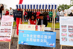 金堂县举办文明城市创建暨志愿服务交流展示活动